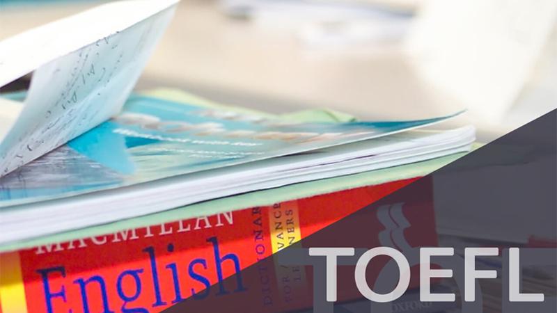 امتحان TOEIC چیست