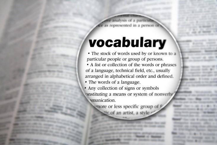 اهمیت کتاب لغات آیلتس